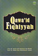 BUKU QAWA'ID FIQHIYYAH