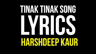 Tinak Tinak Lyrics