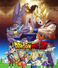 Dragon Ball Z Battle of Gods o filme