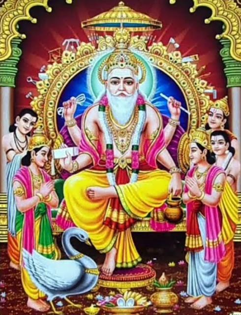 Vishwakarma Puja 2020 Date