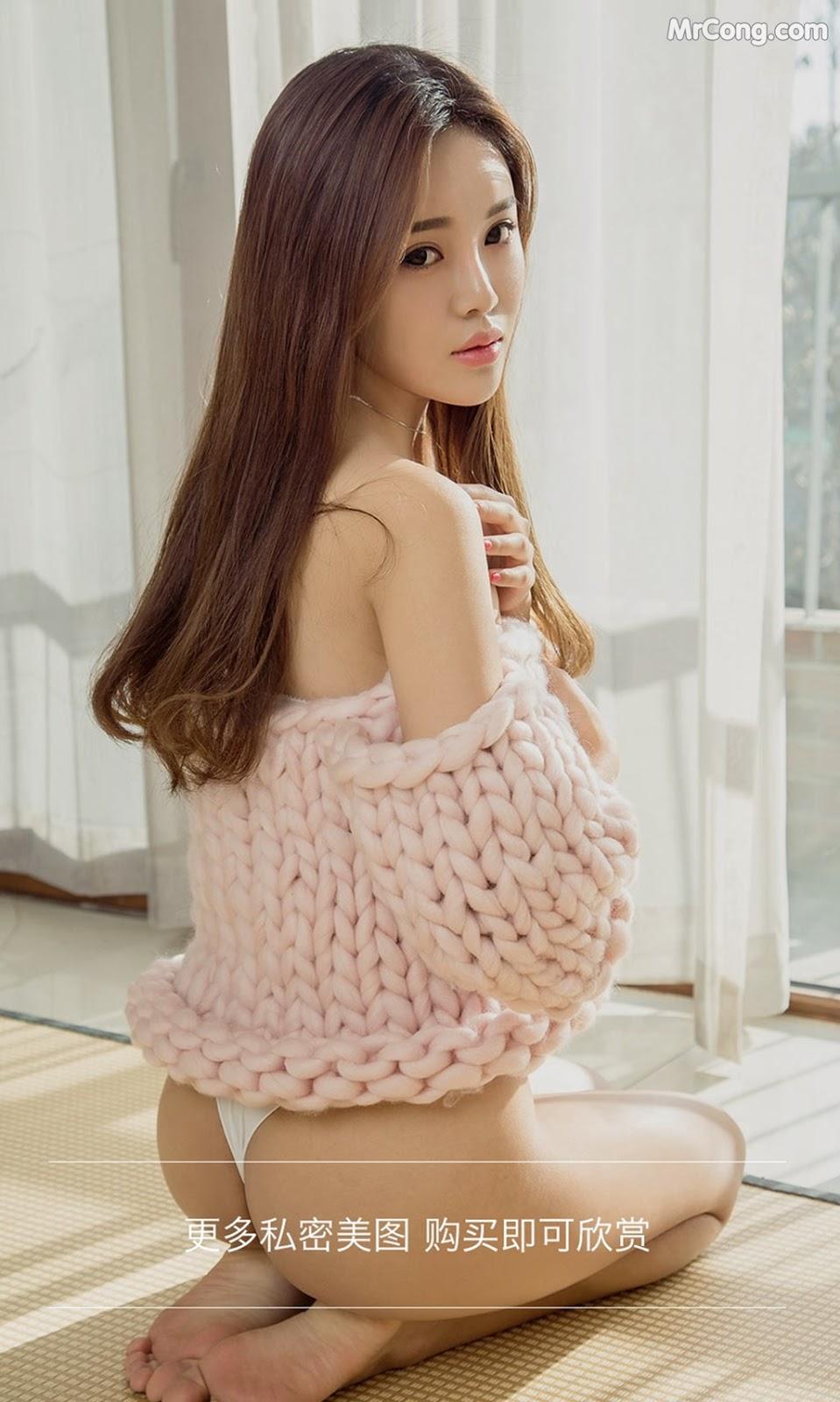 Image UGIRLS-Ai-You-Wu-App-No.998-Zhou-Xin-Yi-MrCong.com-009 in post UGIRLS – Ai You Wu App No.998: Người mẫu Zhou Xin Yi (周心怡) (40 ảnh)