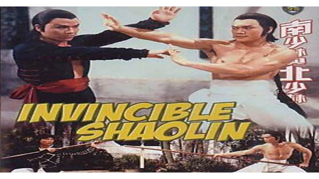Invincible Shaolin (1978) English Movie 720p BluRay Download