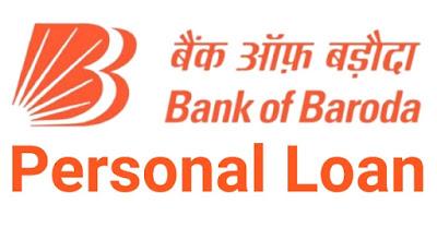 bank of baroda loan