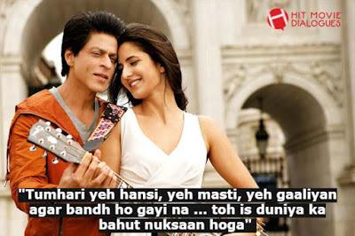 Jab Tak Hai Jaan Dialogues, Jab Tak Hai Jaan Romatic Dialogues, Shahrukh Khan Best Dialogues From Jab Tak Hai Jaan, Jab Tak Hai Jaan Best Lines
