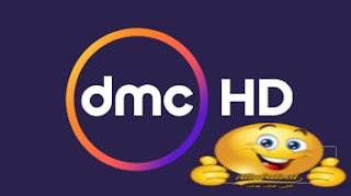 تردد قناة dmc العامة
