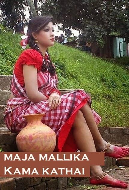 Tamil Kamakathaikal New Maja Mallika-2014 Kama Kathai Photos-9274