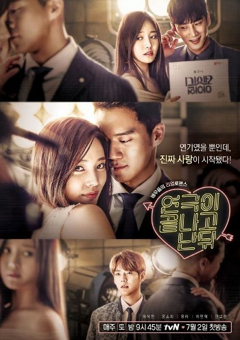 Download Korean After tHe Show Ends Episode 1 2 3 4 5 6 7 8 English Subtitle Indonesia