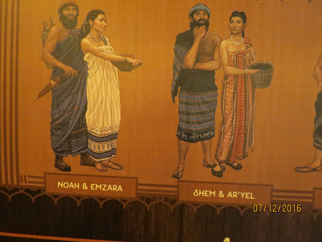 Emzara noah