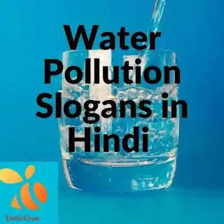 water pollution slogans in hindi