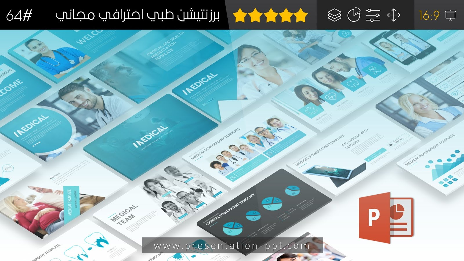 Medical PowerPoint Free