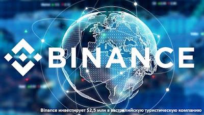 Binance инвестирует $2,5 млн в австралийскую туристическую компанию