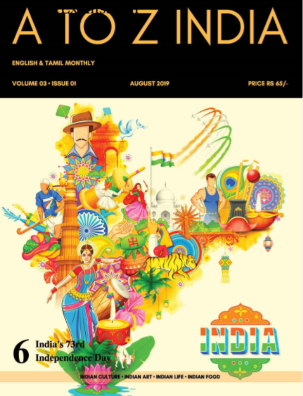 A to Z India Current Affairs August 2019 : For All Competitive Exam PDF Book