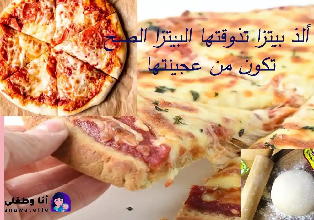 عجينة بيتزا