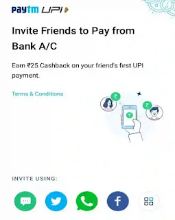Refer and earn in paytm
