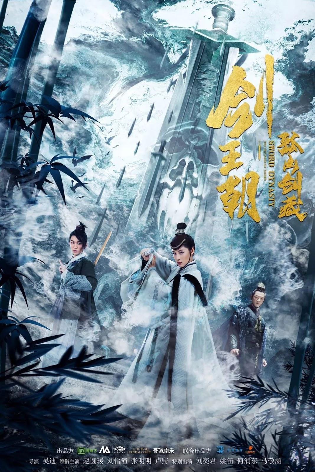 Xem Phim Kiếm Vương Triều: Côn Sơn Tàng Kiếm
