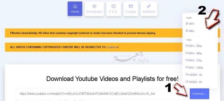 طريقة  لتحميل قائمة Playlist كاملة من اليوتيوب