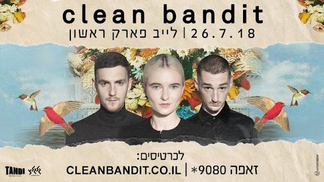 קלין בנדיט בישראל 2018 - כל הפרטים!