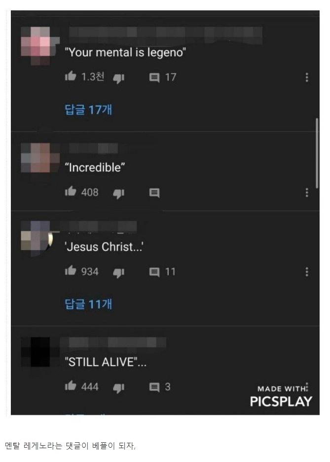 [유머] 논란후 사과한 유튜버, 활동한 유튜버 차이 -  와이드섬