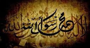 Syahadat Jejeg dalam Tauhid Beragama