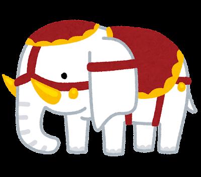 白象のイラスト
