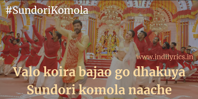Sundori Komola Naache | Villain | Durga Pujo Full Song Lyrics with English Translation and Real Meaning explanation