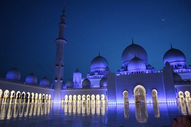 Pengertian dan Contoh Hadits Mushahhaf