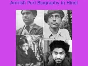 Amrish Puri biography in Hindi