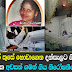Pregnant mother death in accident on poya day