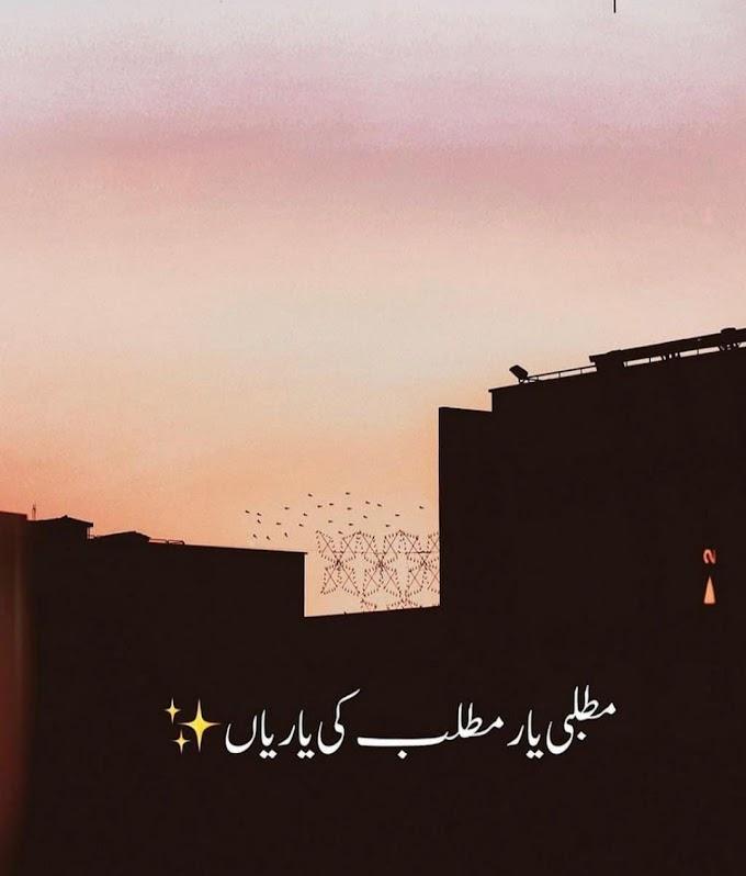 Best 20 Poetry Wallpapers   Urdu poetry best collection   Best 20 Poetry pics   Best 20 Urdu 2 Line Poetry   Best 20 Urdu Poetry pics   Urdu Poetry images   Best Poetry Wallpapers   Urdu Poetry   2Line poetry