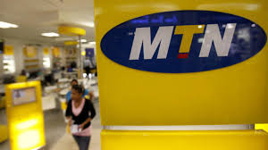 How to Subscribe to MTN 4GB for N1000, 1GB for N200