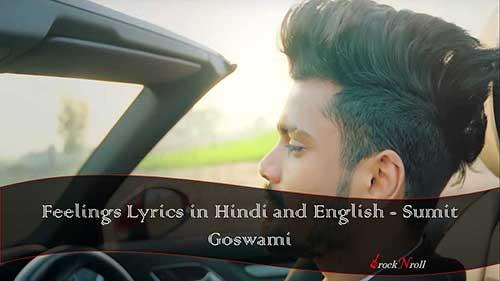 Feelings-Lyrics-in-Hindi-and-English-Sumit-Goswami