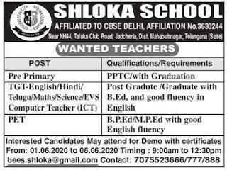 Mahabubnagar, Shloka School TGT, PRT, PET Teacher jobs 2020 Notification
