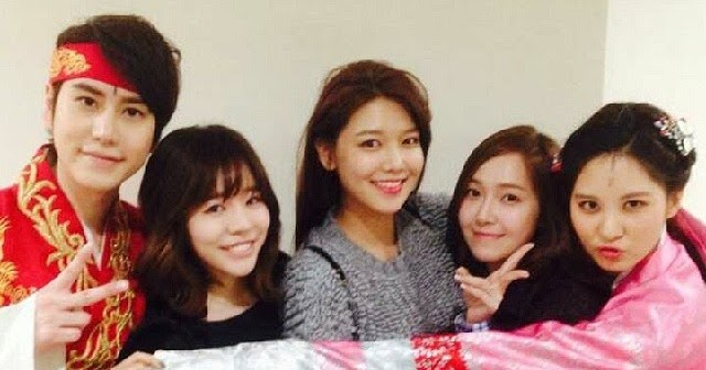 Kyuhyun Dan Seohyun dating dating nettsteder bilder