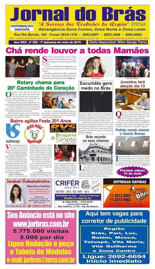 Destaques da Ed. 362 - Jornal do Brás