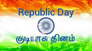 independence day whatsapp status images in tamil