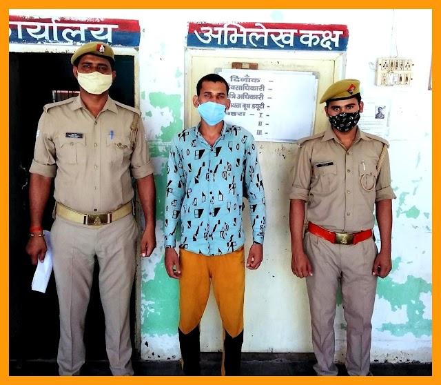 सीतापुर: दो वर्ष से फरार, पच्चीस हजार का इनामी लुटेरा गिरफ्तार