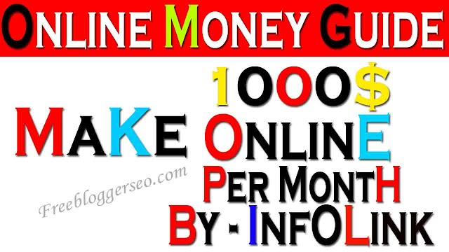 How to make $700 per month easily with Infolinks