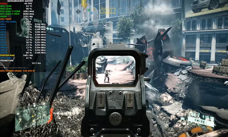 تحميل Crysis 2 برابط مباشر