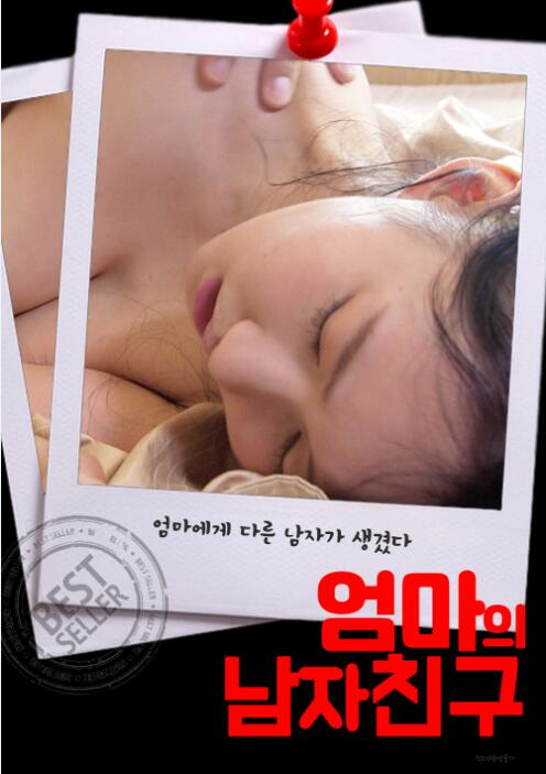 Moms Boyfriend Full Korea 18+ Adult Movie Online Free