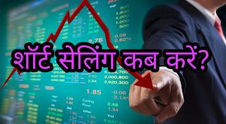 Stock market,