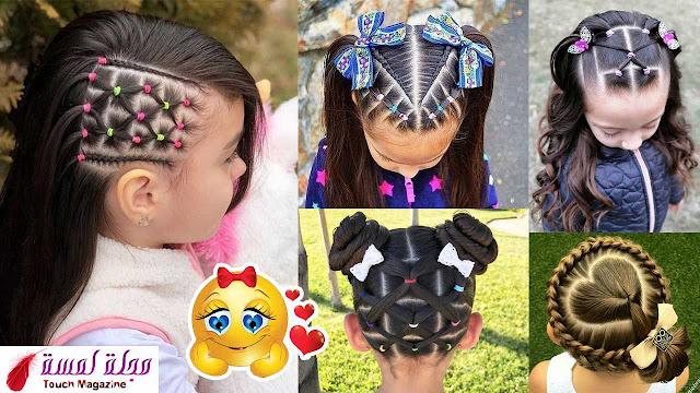 تسريحات الشعر للبنات سهلة وبسيطة Photos hairstyles for girls 2021