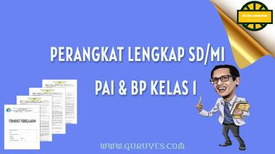 selamat berjumpa di ringkasan download perangkat PAI  Lengkap Perangkat Pembelajaran PAI SD/MI Kelas 1 K13 Revisi Terbaru