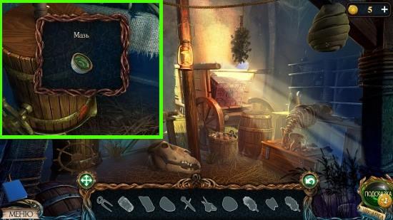 проходим мини игру и делаем нужную мазь в игре затерянные земли 3