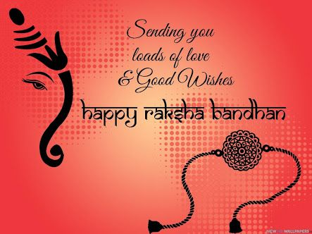 Raksha Bandhan 2020 Wishes in Nepali