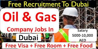 Helpers Jobs Recruitment in Oil & Gas Company Abu Dhabi, UAE