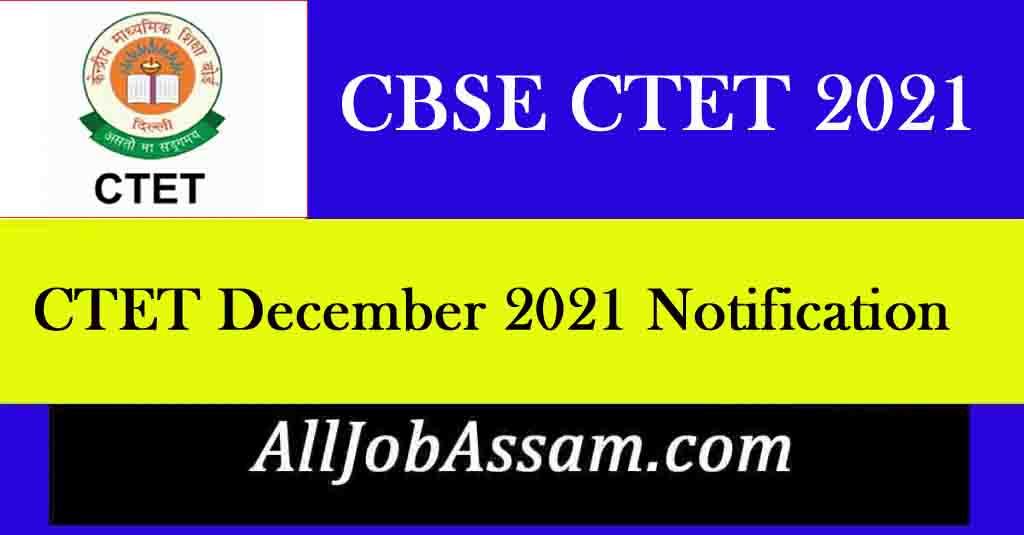 CBSE CTET 2021
