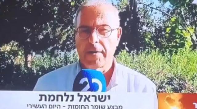 Keceplosan Saat Siaran, Reporter Israel Dipecat karena Sayangkan Tak Banyak Korban Tewas di Palestina