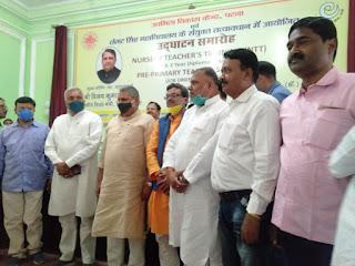 लंगट सिंह कॉलेज में नर्सरी शिक्षक प्रशिक्षण का शिक्षा मंत्री ने किया शुभारंभ, अतिथि शिक्षकों को मिला सम्मान