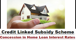 concession-in-home-loan-interest-rates