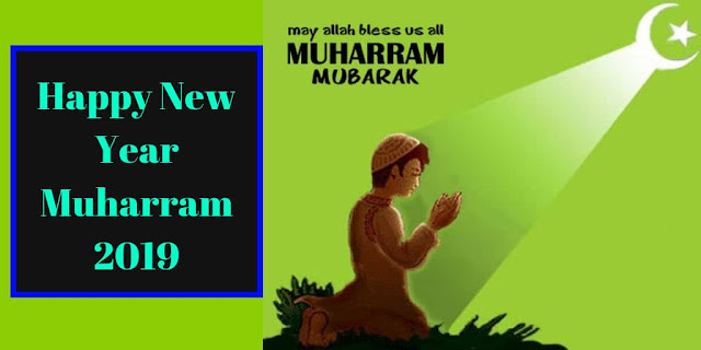 Happy-New-Year-Muharram-2019